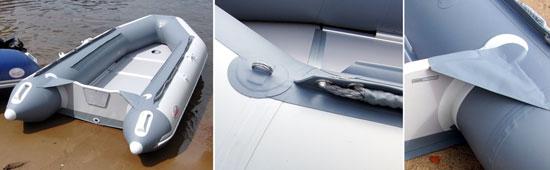 лодка без брызг