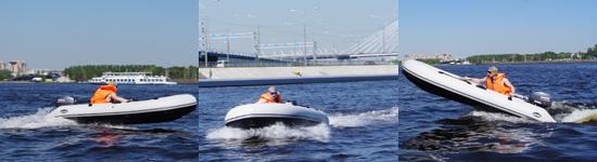 Лодки под мотор Utility Line AIR