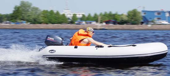 Лодки под мотор 6 – 9.8 л.с. Utility Line AIR