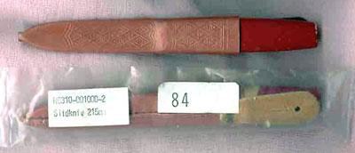 военно-медицинский нож