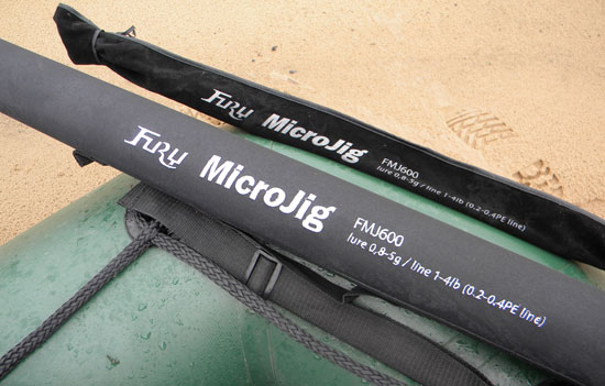 Спиннинг Mystic Fury MJ600