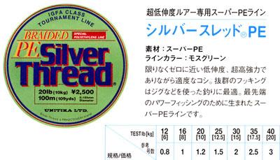 японский диаметр
